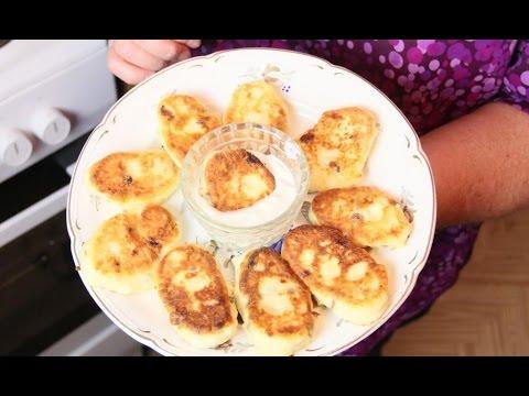 Сырники с изюмом, Самые вкусные сырники