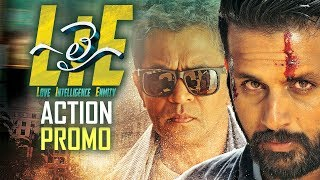 LIE Movie Action Promo | Dialogue Promo | Nithiin | Arjun | Megha Akash | TFPC - TFPC