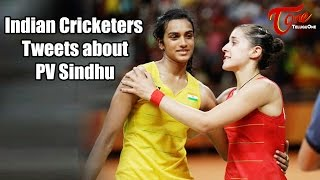 Indian Cricketers Tweets Reaction | PV Sindhu Wins Silver Medal | #RioOlympics2016 - TELUGUONE
