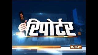 Reporter | October 18, 2018 - INDIATV