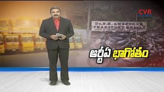 Corruption in Gannavaram & Machilipatnam RTA Office | CVR News Sting Operation | Special Drive - CVRNEWSOFFICIAL