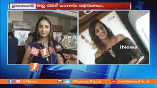 Diva Jewellery Exhibition Expo At Park Hyatt | Hyderabad | iNews - INEWS