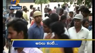 23rd: Ghantaraavam 9 AM Heads TELANGANA - ETV2INDIA