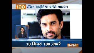 News 100 | 21st January, 2018 - INDIATV
