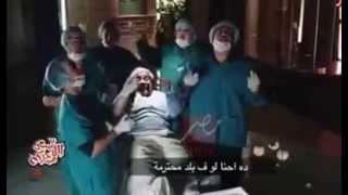 بشرة خير فى غرفة عملياتطب فين وزير الصحة