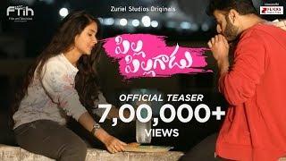 Pilla Pillagadu Official Teaser || Latest Telugu Web Series 2018 || Z Flicks - YOUTUBE