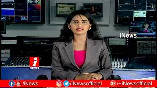 Top Headlines From Today News Papers News Watch (04-02-2018) | iNews - INEWS