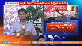 KCR To Hold Meets With TRS 107 MLA Candidates Over To Gives B Forms | iNews - INEWS