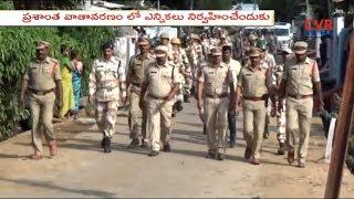 ACP Ramoji Ramesh Conducted Police Kavathu in Khammam Rural Area for Elections | CVR News - CVRNEWSOFFICIAL