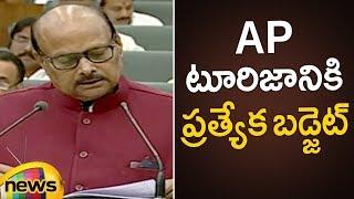Yanamala Ramakrishnudu About AP Tourism Special Budget   AP Assembly Budget Session 2019  Mango News - MANGONEWS