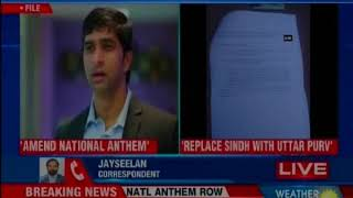 Cong MP from Assam moves resolution on Anthem Amendment, wants word Sindh replaced with North East - NEWSXLIVE