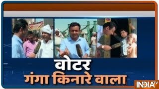 Voter Ganga Kinare Wala: Watch What People Of Arrah Think About Lok Sabha Election 2019 - INDIATV