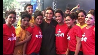 Rani at dahi handi celebrations - IANSINDIA
