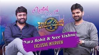 Mental Madhilo Balakrishnudu | Sree Vishnu and Nara Rohith Special Interview | TFPC - TFPC