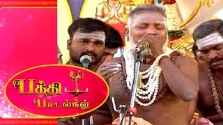 Bhakthi Padalgal 02-09-2016 – Peppers TV Show