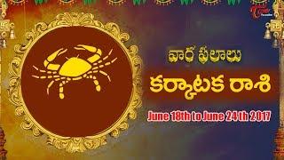 Rasi Phalalu | Karkataka Rasi   | June 18th to June 24th 2017 | Weekly Horoscope 2017 | #Predictions - TELUGUONE
