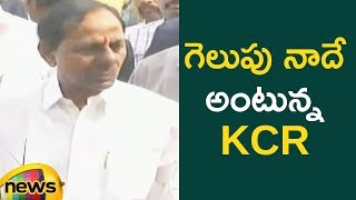KCR Speaks to Media After Cast His Vote | Telangana Elections Live Updates | #TelanganaElections2018 - MANGONEWS