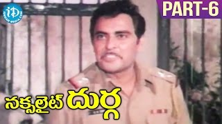 Naxalite Durga Full Movie Part 6 | Sridevi, Shatrughan Sinha | Harmesh Malhotra | Kalyanji-Anandji - IDREAMMOVIES