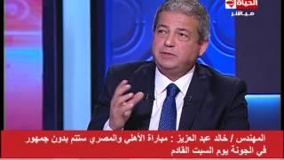 وزير الشباب: مؤمن من حق الأهلي