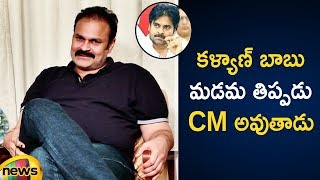 Naga Babu Challenge to AP CM that Pawan Kalyan is Next CM | Naga Babu Latest Interview | Mango News - MANGONEWS