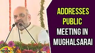 Amit Shah Addresses Public Meeting in Mughalsarai, Uttar Pradesh | Amit Shah Speech | Mango News - MANGONEWS