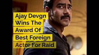 Ajay Devgn Wins The Award Of Best Foreign Actor For Raid - ABPNEWSTV