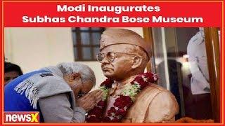PM Narendra Modi inaugurates Subhas Chandra Bose museum at Red Fort - NEWSXLIVE