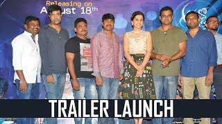 Anando Brahma Theatrical Trailer Launch | Taapsee Pannu | Srinivas Reddy | Vennela Kishore | TFPC - TFPC