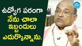 I faced many issues before getting a job - Garikapati Narasimha Rao Explains | Dil Se With Anjali - IDREAMMOVIES