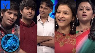 Genes Latest Promo | 20th January 2018 | Sundeep Kishan | Suma - MALLEMALATV