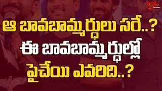 Ram Charan, Allu Arjun Mega Summer Fight - TeluguOne - TELUGUONE