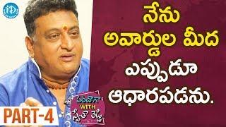 Comedian Prudhvi Raj Interview Part#4 || Saradaga With Swetha Reddy #12 - IDREAMMOVIES
