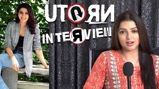 Samantha & Bhumika talk about U Turn || Indiaglitz Telugu - IGTELUGU
