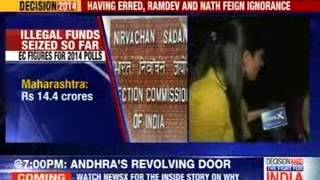 Baba Ramdev caught on camera talking about money with BJP leader - NEWSXLIVE