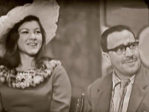 فؤاد المهندس وشويكار في مسرحية: أنا فين وإنتي فين