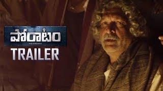 Poratam Telugu Movie Theatrical Trailer   Nassar   TFPC - TFPC