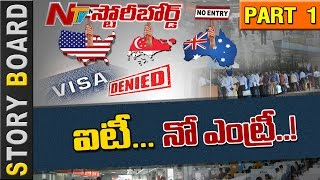 Trump Effect : Australia Bans VISA Programme || Shock for Indian Techies || Story Board || Part 1 - NTVTELUGUHD