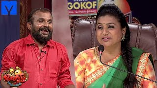 Venky Monkies Performance Promo - Venky Monkies Skit Promo - 12th September 2019 - Jabardasth Promo - MALLEMALATV