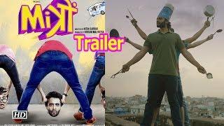 Mitron Trailer | Jackky Bhagnani as Lazy-Crazy Prankster - IANSINDIA