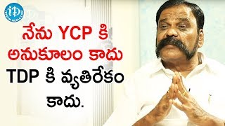 Baggidi Gopal about YSRCP & TDP Parties | Talking Movies with IDream | Chandrababu | Jagan - IDREAMMOVIES