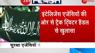 Intelligence reports: ISIS prepares first squad in Kashmir| कश्मीर में ISIS का पहला दस्ता तैयार? - ZEENEWS