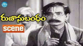 Runanu Bandham Movie Scenes - Chilakalapudi Seeta Rama Anjaneyulu Comedy || ANR - IDREAMMOVIES