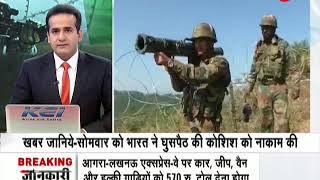 DGMO meet between India, Pakistan: Has Pakistan improved after loss of 7 soldiers? - ZEENEWS