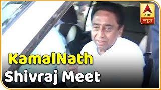Kamal Nath to meet Shivraj Singh Chouhan - ABPNEWSTV
