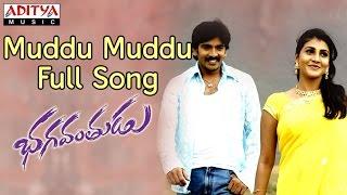 Muddu Muddu Full Song    Bhagavanthudu Telugu Movie    Vijay ,Kausha - ADITYAMUSIC