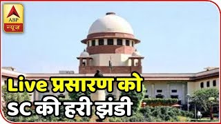 ABP News is LIVE | LIVE broadcast of SC and HC proceedings approved - ABPNEWSTV