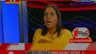 Congress open for a 'secular' alliance in Rajasthan | Who's Winning 2019? - NEWSXLIVE