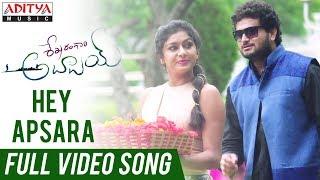 Hey Apsara Full video Song | Shekaram Gari Abbayi Movie | Vinnu Maddipati, Akshatha - ADITYAMUSIC