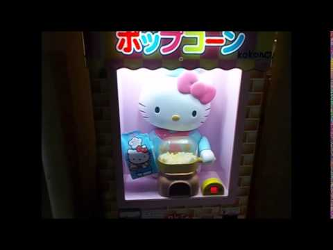 Hello Kitty popcorn vending machine near Tokyo Japan