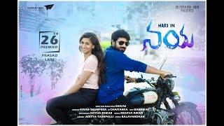Naya ll RunwayReel ll Latest Telugu Short Film ll Directed by SivaS - YOUTUBE
